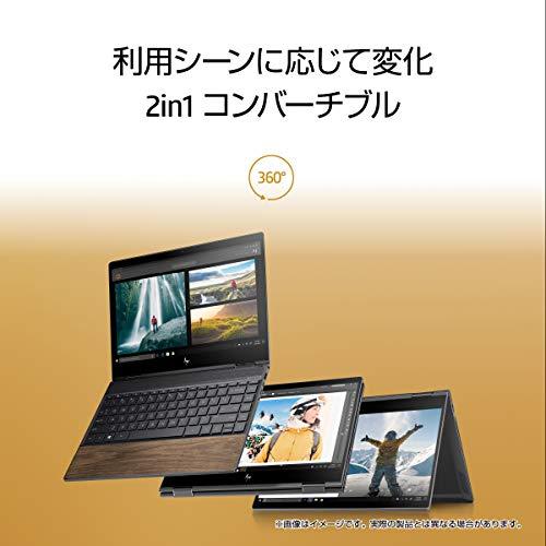 HPノートパソコンHPENVYx36013WoodEdition13.3インチフルHDタッチパネルディスプレイ2in1コンバーチブルタイプAMDRyzen3/8GB/256GBSSDWPSOffice付き(型番:8TW30PA-AAAB)