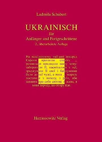 Ukrainisch für Anfänger und Fortgeschrittene