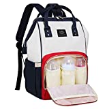 Landuo Diaper Bag Multi-Function Waterproof Travel Backpack Nappy Bags for Baby Care Large Capacity Stylish and Durable (White-Red)