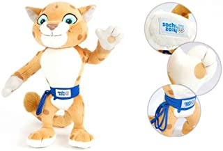 Leopard Toy Doll Soft Plush Souvenir Genuine Official Mascot Winter Olympic Games Russia Sochi 2014 (28cm (11.02in))