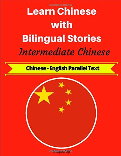 Learn Chinese with Bilingual Stories [Intermediate Chinese]: Chinese-English Parallel Text