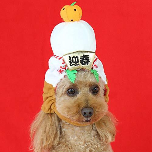 《年賀状・お正月》 ペットパラダイス 鏡餅 帽子 迎春 【4S~3S】犬 正月 服 犬 正月 かぶりもの 犬 正...