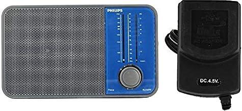 Philips RL226FM/94 FM Radio