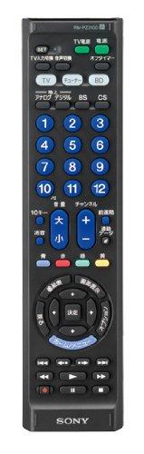 ソニー SONY マルチリモコン RM-PZ210D : テレビ/レコーダーなど最大3台操作可能 シルバー RM-PZ210D S
