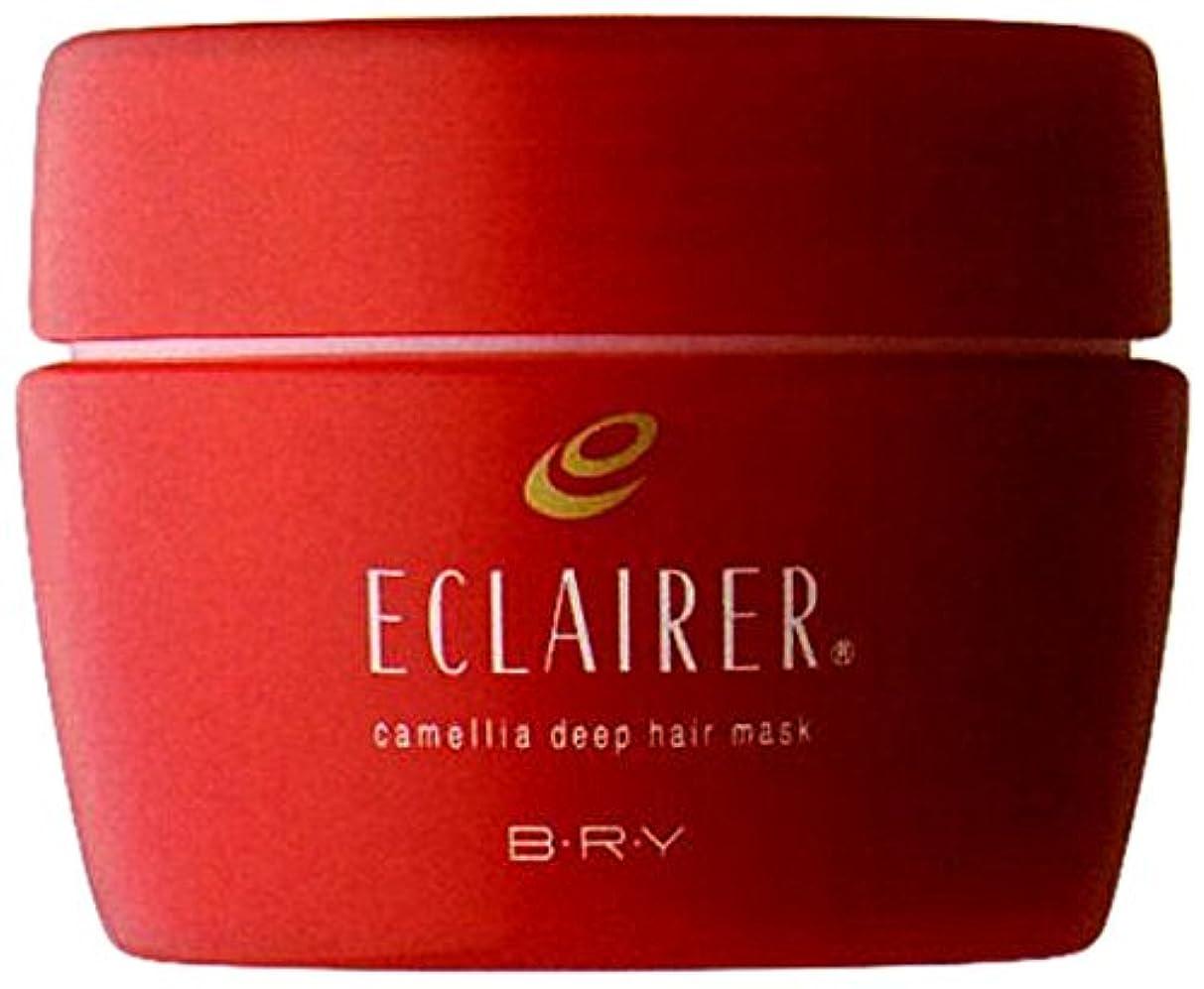 豊かな押す思慮のないBRY(ブライ) エクラーレ ディープヘアマスク 200g