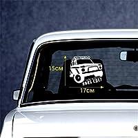 車用ステッカー・デカール ファニーカーステッカービニール反射ステッカーステッカーオートバイアクセサリー15x17cm BJRHFN (Color : White)
