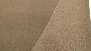 "ANAMI Supplies for Carpet Automotive Fabric Medium Beige E-Z Flex 18 Oz Premium 80"" W by The Yard DIY for Art & Craft Supplies"