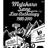 佐野元春 ライブ・アンソロジー 1980-2010 [Blu-ray]