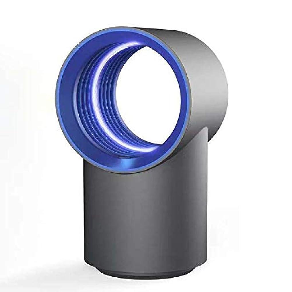 投票西伝導USB充電式LED蚊キラー、寝室(130 * 135 * 250ミリメートル)と家庭用超静かな光のタッチ蚊キラー,Blue