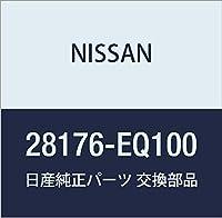 NISSAN (日産) 純正部品 グリル フロント スピーカー XーTRAIL 品番28176-EQ100