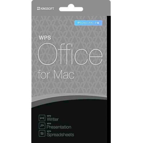 キングソフト WPS Office for Mac ダウンロードカード版 Office Mac Mac対応