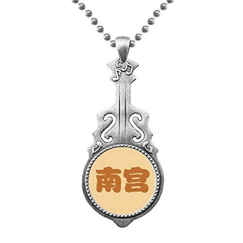 Nangong Cinese Cognome Carattere Cina Ciondolo Gioielli Musica Chitarra Coppia Hangtag