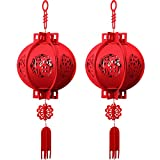 Chuangdi 2 Pieces Chinese New Year Lanterns Red Hanging Lanterns Red Fu 3D Puzzle Lantern for Festival Decorations