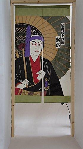 COSMOS Noren (Traditioneller japanischer Vorhang) Sukeroku Kabuki Größe 85× 150cm Kimono 2086aus Japan