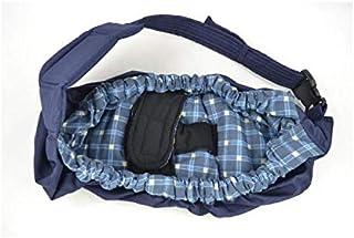 حقيبة لحمل الطفل الرضيع بتصميم مطاط ملتف وحمالة كتف واحدة لحديثي الولادة