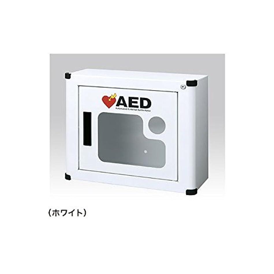均等につかまえる同種のAED収納ボックス FPS ホワイト フィリップスAED専用 【壁掛け?壁面設置タイプ】 ハートスタートHS1/FRx専用