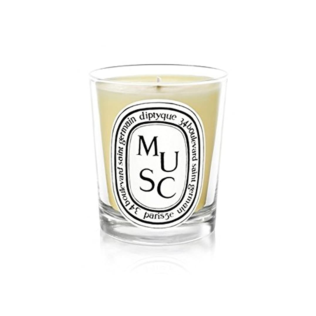 Diptyque Candle Musc / Musk 190g (Pack of 6) - DiptyqueキャンドルMusc /ムスク190グラム (x6) [並行輸入品]