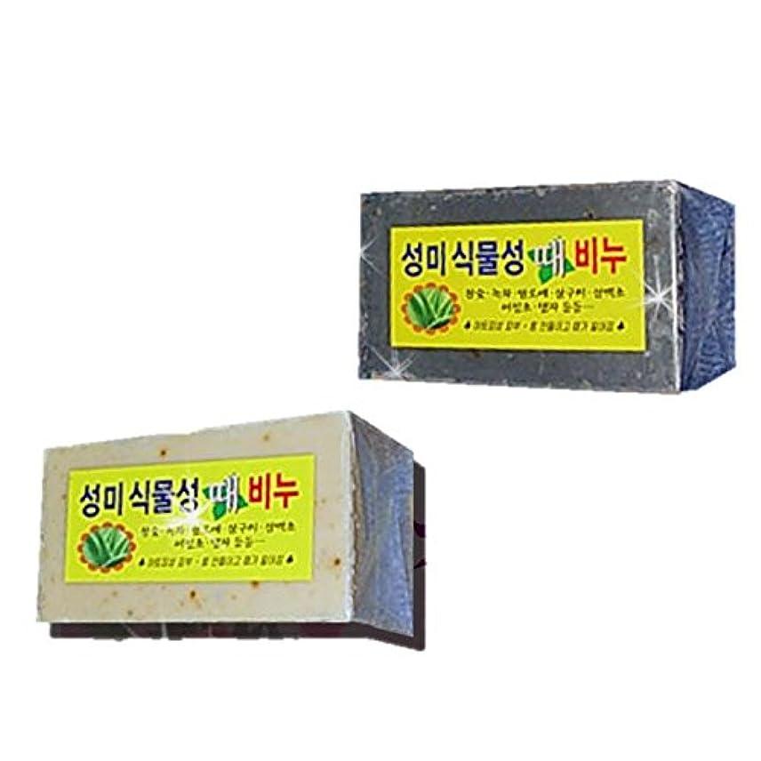 拾うしっかりまろやかな(韓国ブランド) 植物性 垢すり石鹸 (あかすりソープ) (5個)