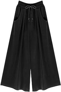 gakkino ガウチョ ワイドパンツ 九分丈 ハイウエスト ゆったり レディース 大きいサイズ omw-9200