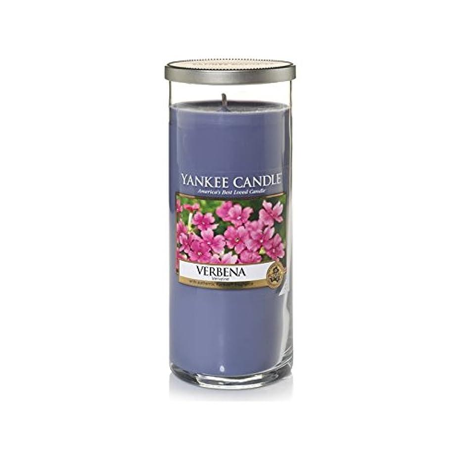 狂う抹消自慢Yankee Candles Large Pillar Candle - Verbena (Pack of 6) - ヤンキーキャンドル大きな柱キャンドル - バーベナ (x6) [並行輸入品]