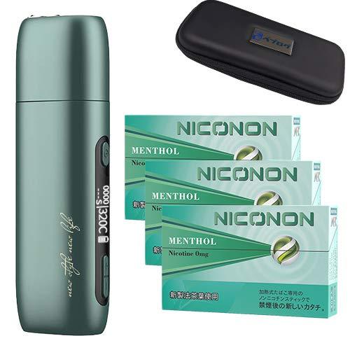 最新型 Pluscig P9 プラスシグ ピーナインとNICONON ニコノン3箱セット ベプログオリジナルポーチ付き 加熱式たばこ 本体 ホルダー 充電器 電子タバコ 電子たばこ スターターキット (グリーン)