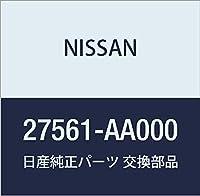 NISSAN (日産) 純正部品 ボタン オート エアコンデイシヨナー 品番27561-AA000