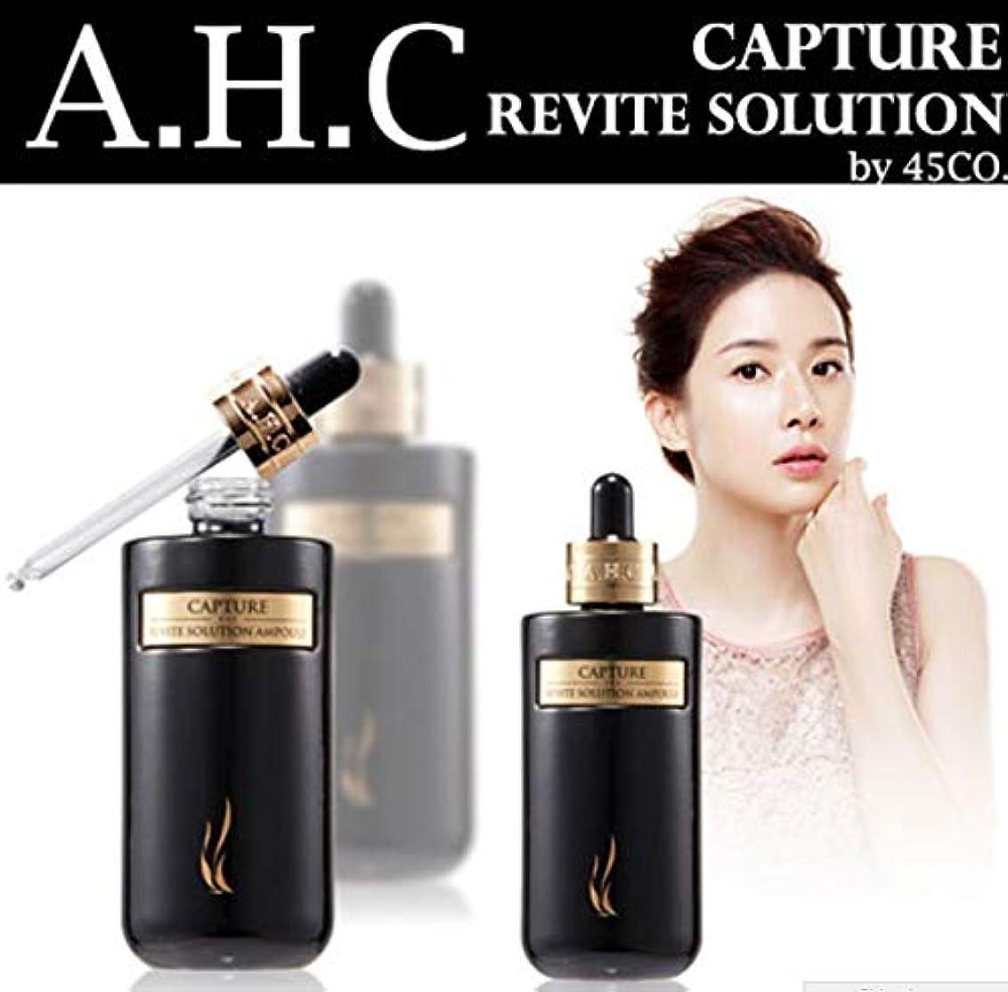余剰受益者大事にする[A.H.C] キャプティブリバイトソリューションアンプル50ml / Capture Revite Solution Ampoule 50ml / ホワイトニング、ヒアルロン酸/韓国化粧品 / Whitening, hyaluronic acid/Korean Cosmetics [並行輸入品]