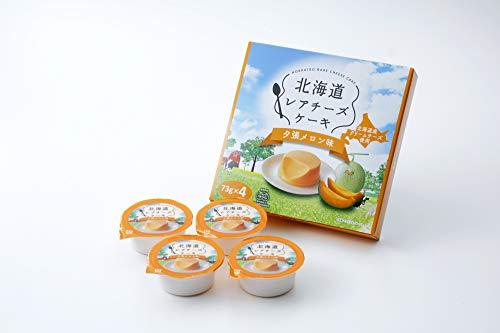 北辰フーズレアチーズケーキ夕張メロン(73g×4) ×2個