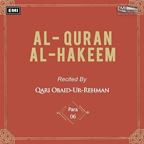 Qari Obaid Ur Rehman