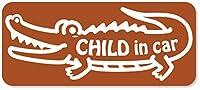 imoninn CHILD in car ステッカー 【マグネットタイプ】 No.67 ワニさん (茶色)