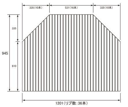 お風呂のふた パナソニック (松下電工 ナショナル) 風呂ふた 巻きふた  RL91001C (RL91001の代替品) 945×1201mm (リブ数 : 36本)