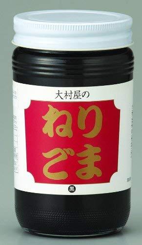 ねりごま 黒 170g×9瓶 大村屋 適度に焙煎し、少し粗めにすりつぶした香味豊かなペースト状のゴマ 胡麻和えにどうぞ