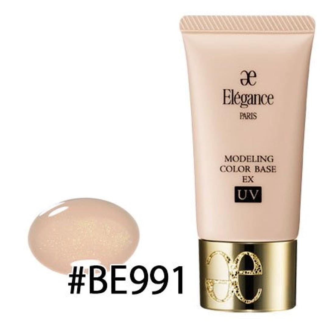 洞察力のあるアクセスそれにもかかわらずエレガンス モデリング カラーベース EX UV #BE991