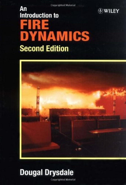 コインランドリーモットーと遊ぶAn Introduction to Fire Dynamics (English Edition)