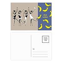 パーティーを祝って乾杯の猫 バナナのポストカードセットサンクスカード郵送側20個