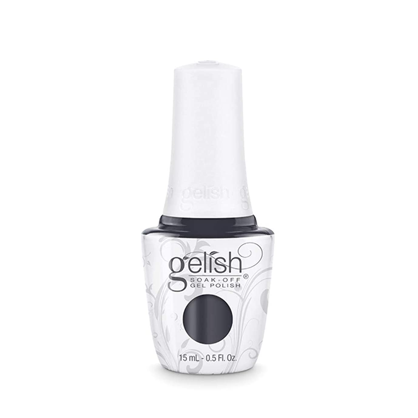 名誉純粋にそれるHarmony Gelish - Sweater Weather - 0.5oz / 15ml