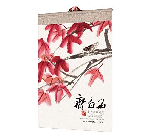 2019 Calendarios de pared con calendario de pintura china para el hogar/hotel/oficina, B05