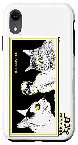 iPhone XR Junji Ito's Cat Diary: Yon and Mu One Late Night Case