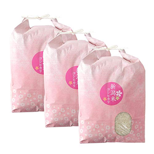 新潟米コシヒカリ 玄米 15キロ(5キロ×3袋)新潟産こしひかり 産地直送 お祝い、ギフト、贈答に ご自宅、ご家庭、お弁当にも