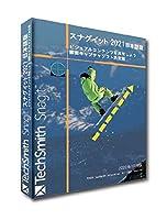 TechSmith Snagit2021 25%OFF 日本語版 PC画面一発録画 テレワーク用【新発売】MAC日本語にも対応 (学生・教職員用)