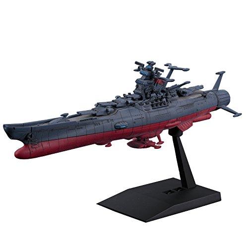 Bandai Model Kit- Yamato 2202 Mecha Coll, 5 cm, 21062