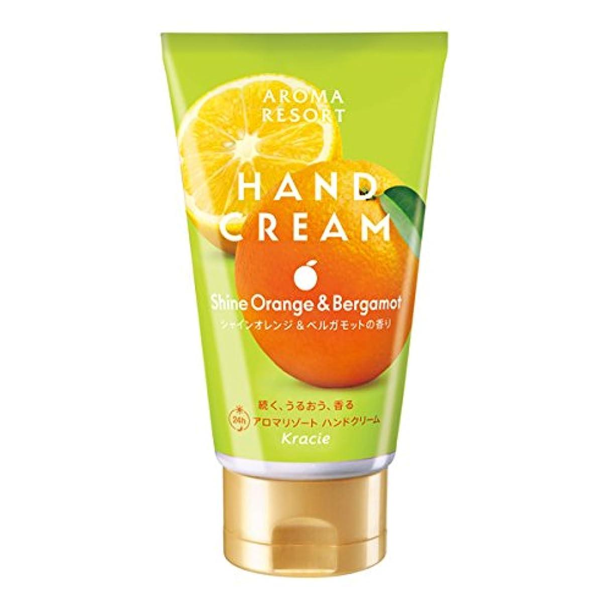 結果しなやか嵐のアロマリゾート ハンドクリーム シャインオレンジ&ベルガモットの香り 70g