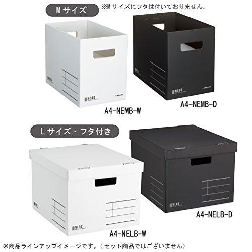 KOKUYO(コクヨ)NEOS『収納ボックスLサイズ(A4-NELB)』