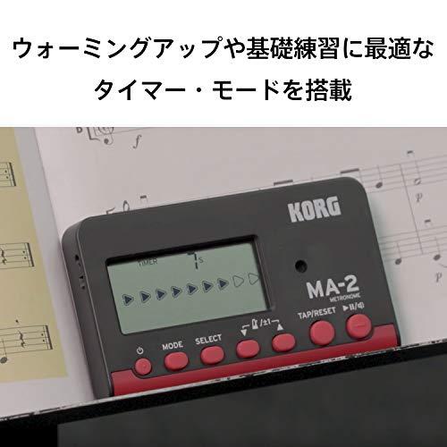 KORGメトロノームMA-2BKRDブラックレッド吹奏楽ブラスバンドオーケストラギター声楽アカペラ個人練習に最適100時間連続稼働軽量コンパクト