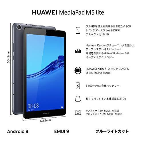 HUAWEI(ファーウェイ)HUAWEI(ファーウェイ)MediaPadM5lite8-32GB/Wi-Fiモデル[8インチ/メモリ3GB/ストレージ32GB]JDN2-W09