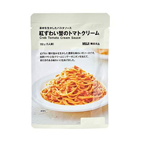 良品計画 無印良品 素材を生かしたパスタソース 紅ずわい蟹のトマトクリーム 2袋 82143591 化学調味料不使用