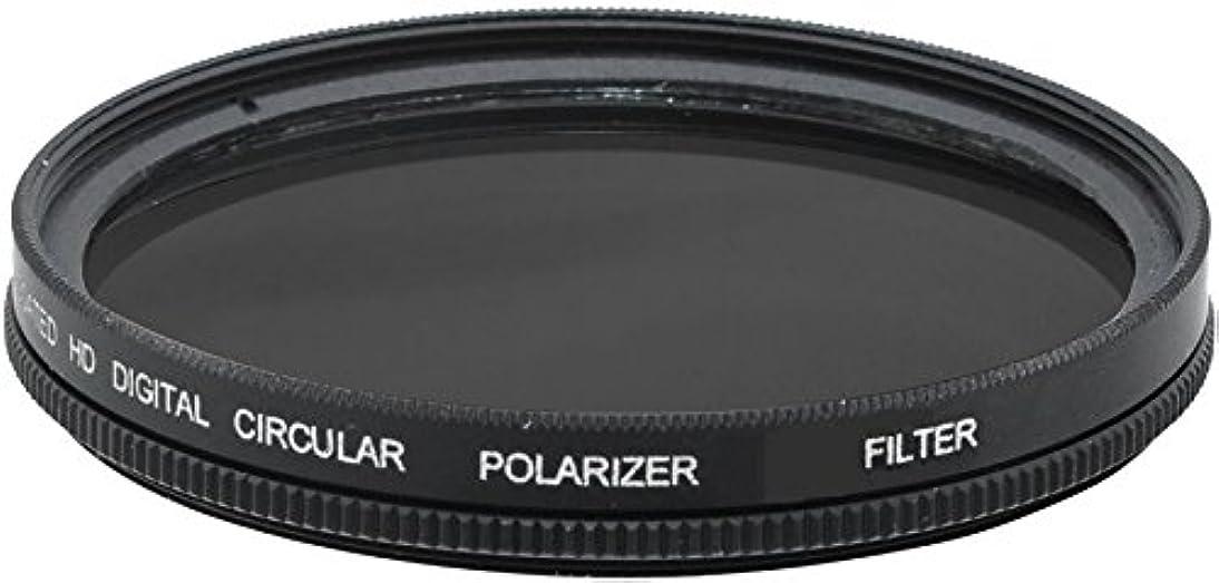67mm Circular Polarizer Filter (C.P.L) with Multi-Resistant Coating For Fujifilm FinePix S100fs, Fujifilm FinePix S200EXR yfnb308876953370