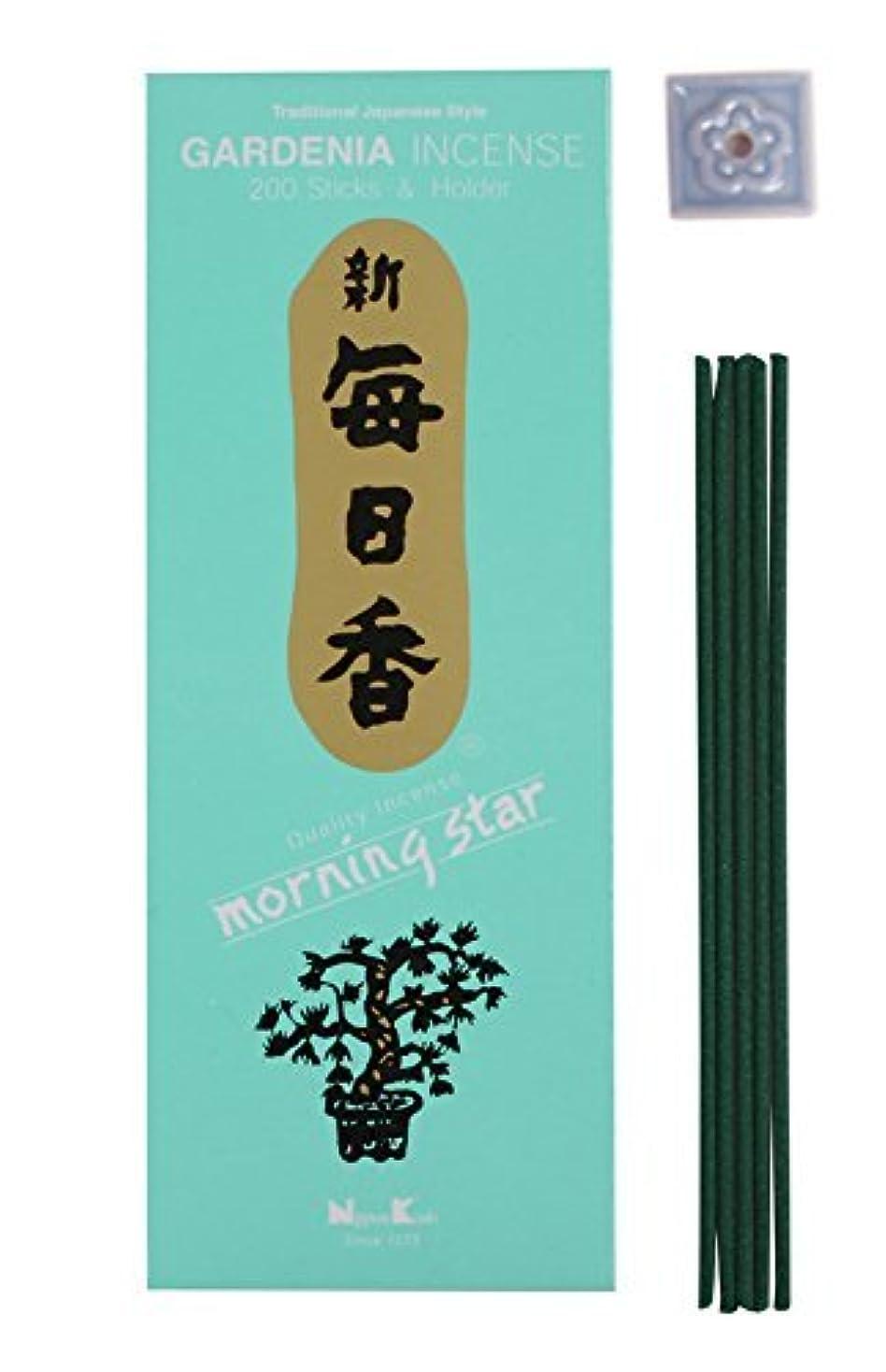 グリーンバック細胞縁Morning Star?–?Gardenia 200?Sticks by Morning Star