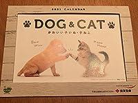 2021 卓上カレンダー DOG & CAT 子いぬ 子ねこ 住友生命