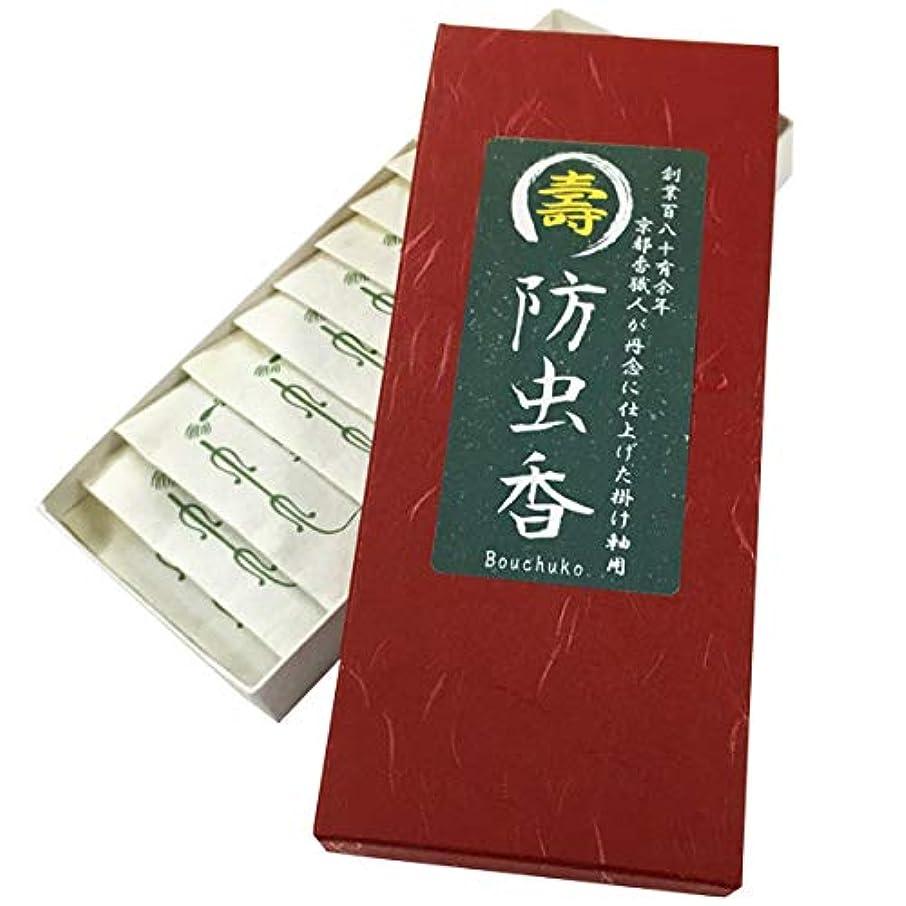 地上の関与する愛国的な掛軸防虫香 壽印の防虫香 1袋10箱入り